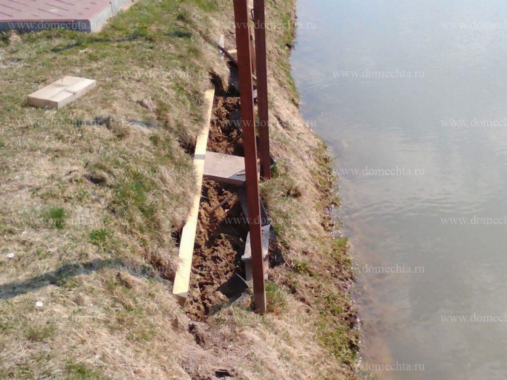 попытки укрепления берега от оползания